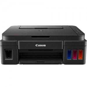 Máy in phun màu đa chức năng Canon G2000 (In - Scan - Copy)